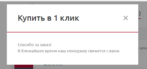 бз4.png
